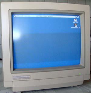 samtron monitor service manual
